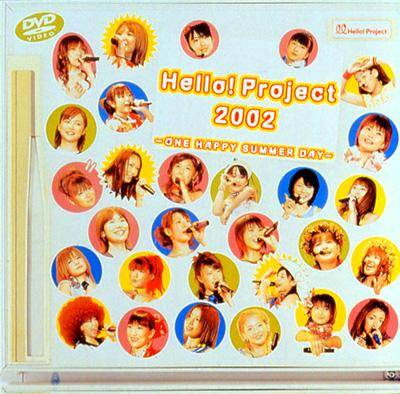 Hello!Project 2002〜One Happy Summer Day〜