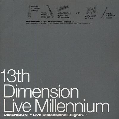 13th Dimension Live Millennium