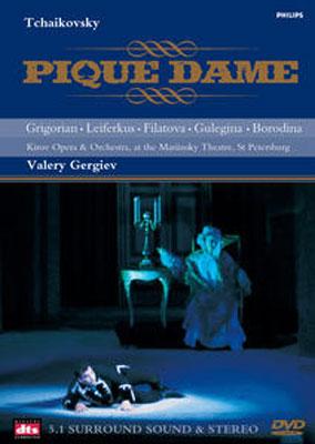 歌劇『スペードの女王』全曲 ゲルギエフ&マリインスキー劇場、ボロディナ、グレギーナ、ほか