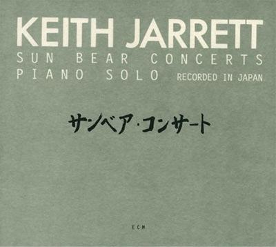 Sun Bear Concerts (6CD)