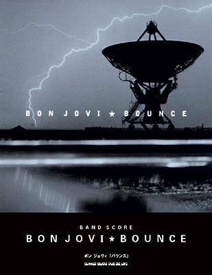 Bon Jovi Bounce / Bandscore / 輸入楽譜