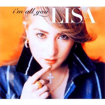 I'm All You 【Copy Control CD】