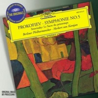 『春の祭典』(1977)、プロコフィエフ:交響曲第5番 カラヤン&ベルリン・フィル