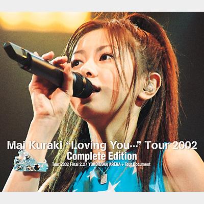 "Mai Kuraki""Loving You…"