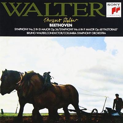 交響曲第2番、第6番『田園』 ワルター&コロンビア交響楽団