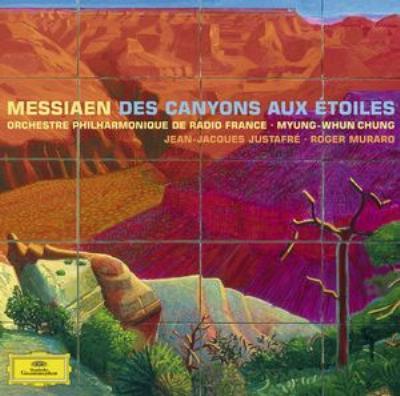 メシアン:峡谷から星たちへ チョン・ミョンフン&フランス国立放送フィル(2CD)