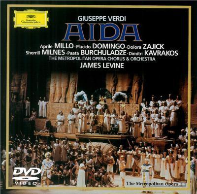 『アイーダ』全曲 フリーゼル演出、レヴァイン&メトロポリタン歌劇場、ミッロ、ドミンゴ、他(1989 ステレオ)(日本語字幕付)