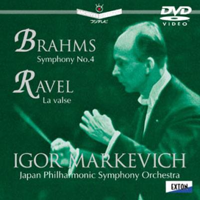 ブラームス:交響曲第4番ラヴェル:『ラ・ヴァルス』イゴール・マルケヴィッチ&日本フィル