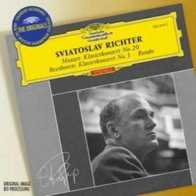 モーツァルト:ピアノ協奏曲第20番、ベートーヴェン:ピアノ協奏曲第3番、他 スヴィヤトスラフ・リヒテル、クルト・ザンデルリング&ウィーン響、ヴィスロツキ、他