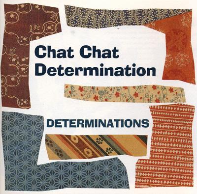 hmv店舗在庫一覧 chat chat determination determinations jp