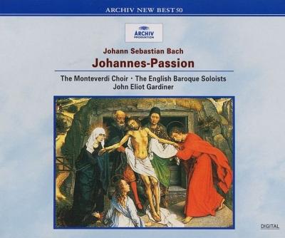 ヨハネ受難曲 ジョン・エリオット・ガーディナー&イングリッシュ・バロック・ソロイスツ、モンテヴェルディ合唱団(2CD)