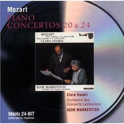 ピアノ協奏曲第20、24番 ハスキル(P)、マルケヴィッチ&ラムルー管