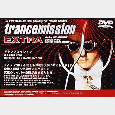 trancemission EXTRA