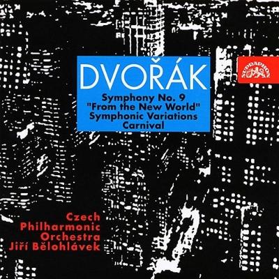 交響曲第9番『新世界より』、序曲『謝肉祭』、交響的変奏曲 イエジ・ビエロフラーヴェク&チェコ・フィル