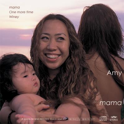 mama : Amy-n-ryoo | HMV&BOOKS online - POCE-2079