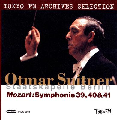 交響曲第39・40・41番、『フィガロの結婚』序曲 スイトナー&シュターツカペレ・ベルリン(1978 ステレオ)