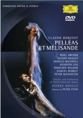 歌劇《ペレアスとメリザンド》全曲 ブーレーズ