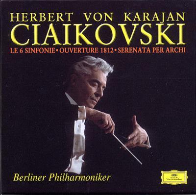 交響曲全集、弦セレ、1812年 カラヤン&ベルリン・フィル(5CD)