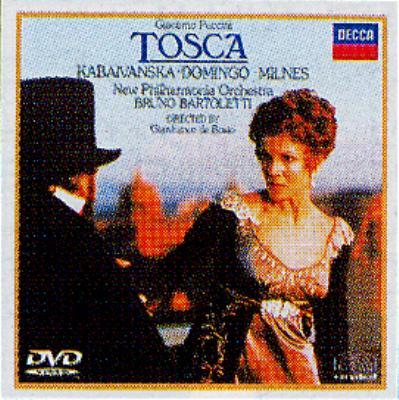 歌劇『トスカ』全曲 ドミンゴ、カバイヴァンスカ、他