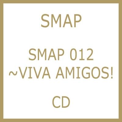 SMAP 012 ~VIVA AMIGOS! : SMAP...