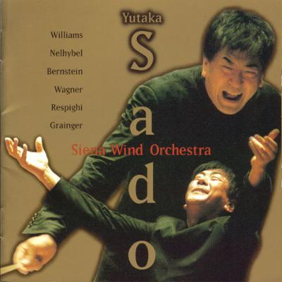 佐渡裕 / Siena Wind.o ブラスの祭典2