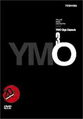 YMO Giga Capsule