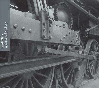機関車交響曲(ミュージック・コンクレート)