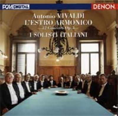 『調和の霊感』 イタリア合奏団(2CD)