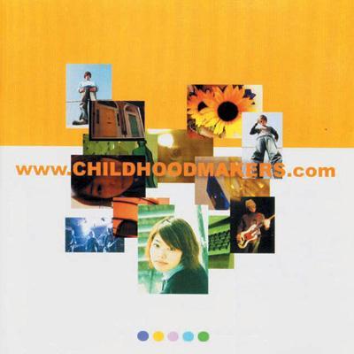 www.CHILDHOOD MAKERS.com