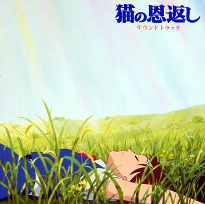 『耳をすませば』宮崎駿監督ジブリ作品あらすじ・キャストまとめ【最新音楽アニメ映画も紹介】