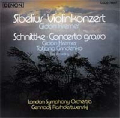 シベリウス:ヴァイオリン協奏曲、シュニトケ:合奏協奏曲 クレーメル(vn)