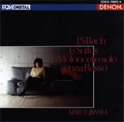 無伴奏チェロ組曲 藤原真理(vc)(2CD)