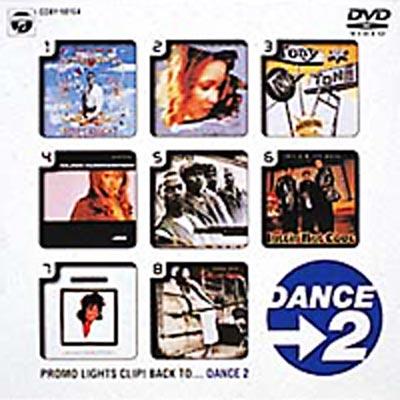 Promo Lights Clip Back To Dance 2