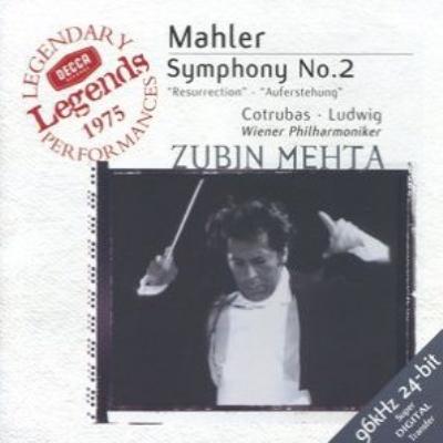 交響曲第2番『復活』 メータ&ウィーン・フィル、コトルバス、ルードヴィヒ
