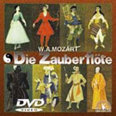 歌劇『魔笛』全曲 ヘルツ演出、バーナー指揮ゲヴァントハウス管弦楽団