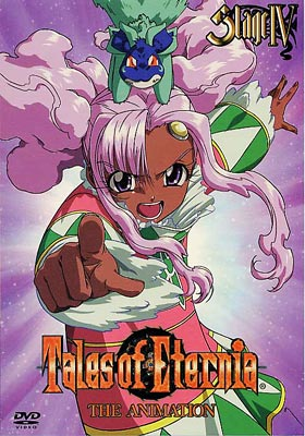 Tales of Eternia-THE ANIMATION-STAGE IV