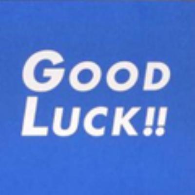 good luck オリジナル サウンド トラック