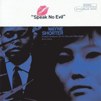 speak no evil remaster wayne shorter hmv books online 4990012