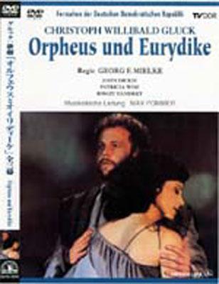 グルック:歌劇『オルフォイスとオイリディーケ』全3幕 ベルリオーズ版,ドイツ語上演
