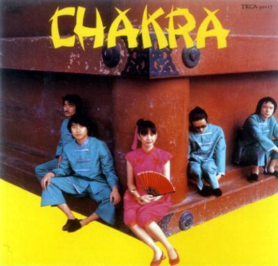 CHAKRA+1
