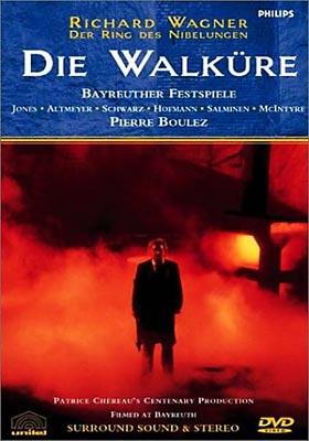 Die Walkure: Chereau Boulez / Bayreuther Festspielhaus P.hofmann Salminen