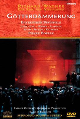 Gotterdammerung: Chereau Boulez / Bayreuther Festspielhaus M.jung Mazura