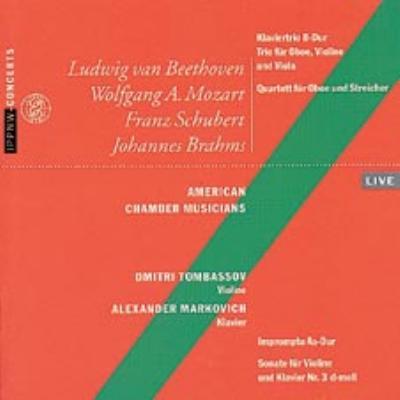 Piano Trio.8 / Violin Sonata.3 / Obor Quartet: American Chamber Musicians