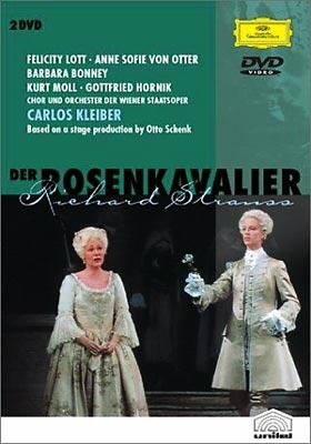 楽劇『ばらの騎士』全曲 カルロス・クライバー&ウィーン国立歌劇場管弦楽団&合唱団(DVD)