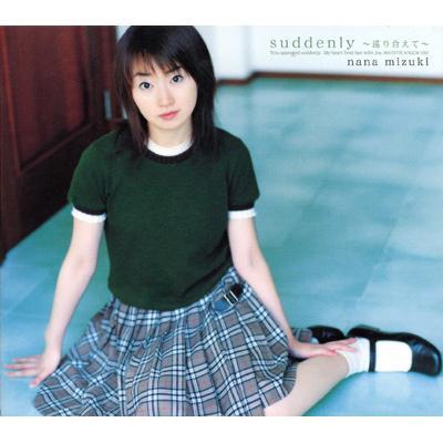 suddenly 〜巡り合えて〜/Brilliant Star