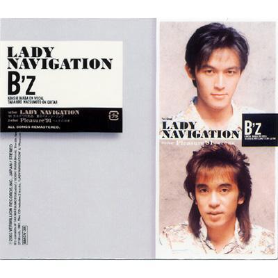 Lady Navigation