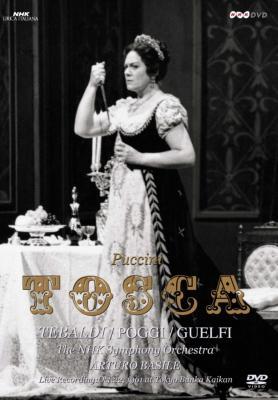 『トスカ』全曲 ノフリ演出、バジーレ&NHK響、テバルディ、ポッジ(1961 モノラル 日本語字幕付)(DVD)