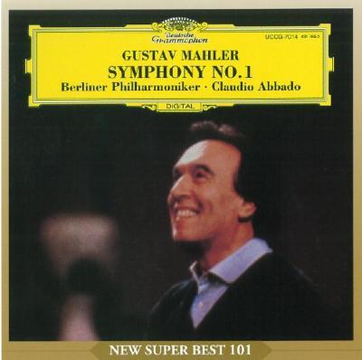 マーラー:交響曲第1番 アバド/ベルリン・フィルハーモニー管弦楽団