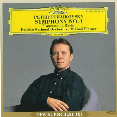 Sym.4, Francesca Da Rimini: Pletnev / Russian National.o