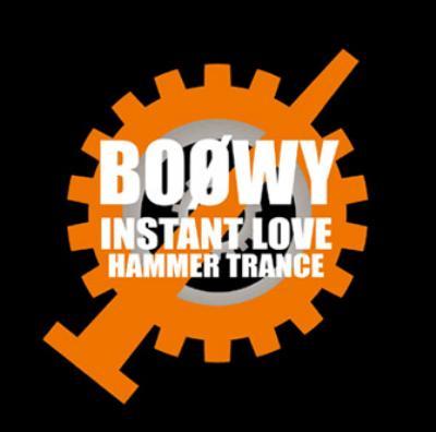 INSTANT LOVE HAMMER TRANCE